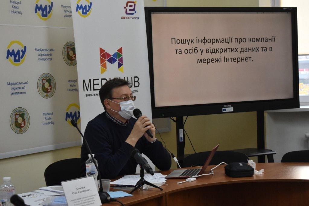 Как скоро в Мариуполе появятся профессиональные журналисты-расследователи?, фото-2