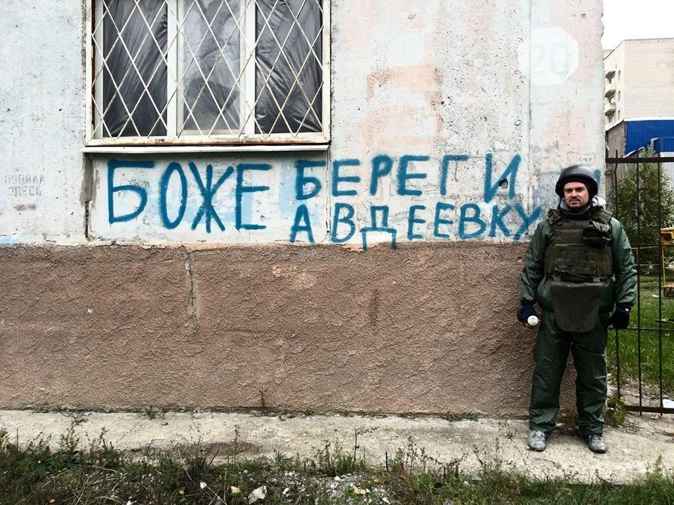 Спасая мирных. Мариупольский спасатель погиб по время обстрела Авдеевки, - ФОТО, фото-3