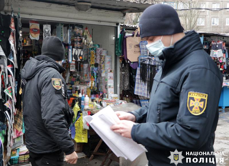 Полицейские и спасатели проверили, где в Мариуполе продают запрещенную пиротехнику,- ФОТО, фото-2
