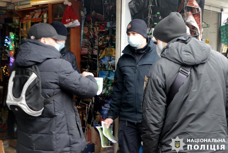 Полицейские и спасатели проверили, где в Мариуполе продают запрещенную пиротехнику,- ФОТО, фото-3