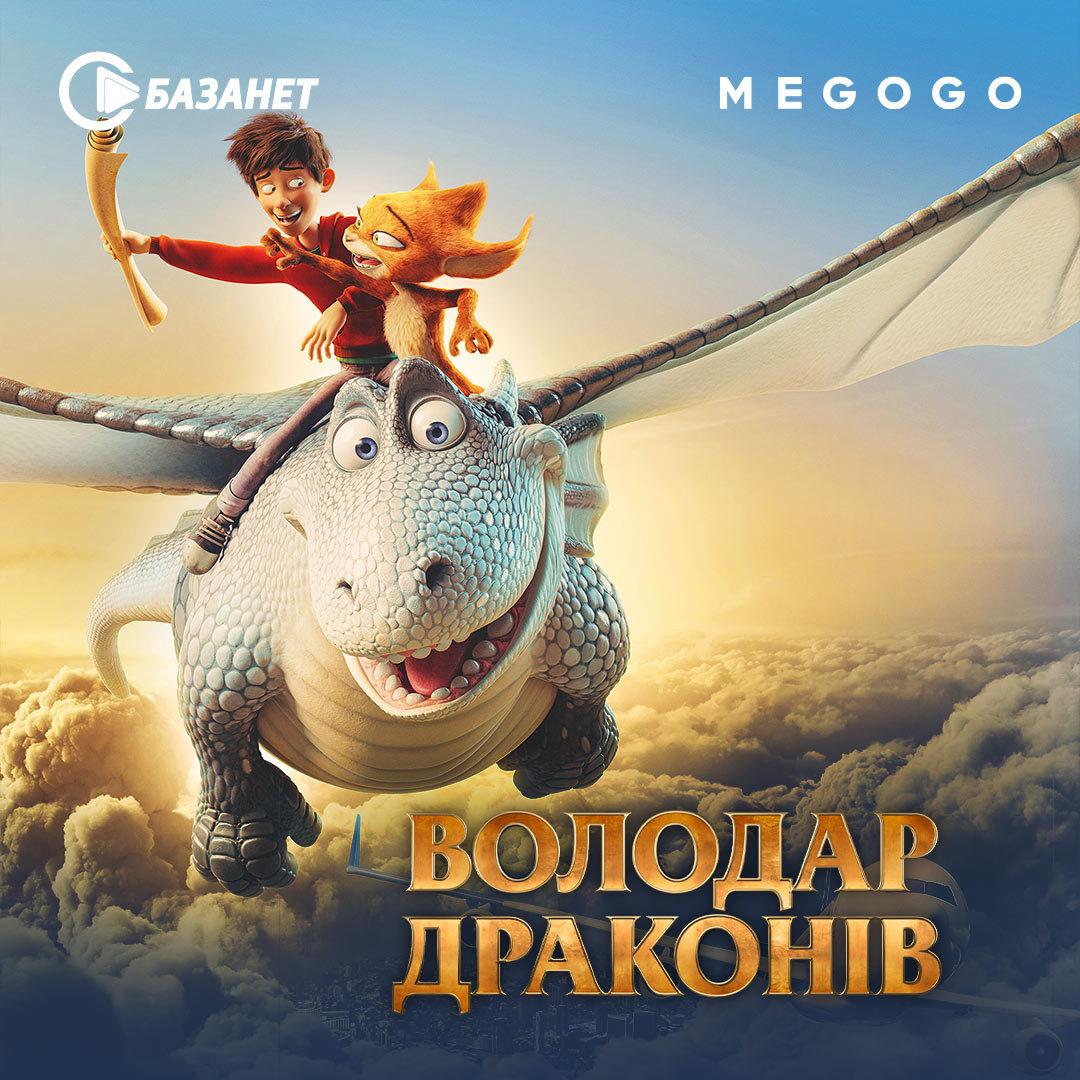 1080h1080bazanetpoveliteldrakonovua_6009