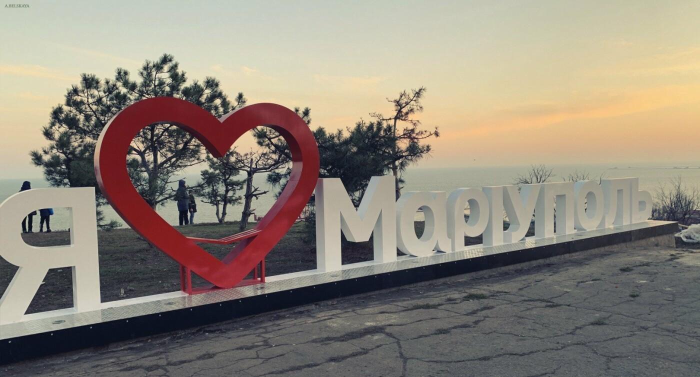 ТОП-13 романтичних місць Маріуполя, - ФОТО, фото-2