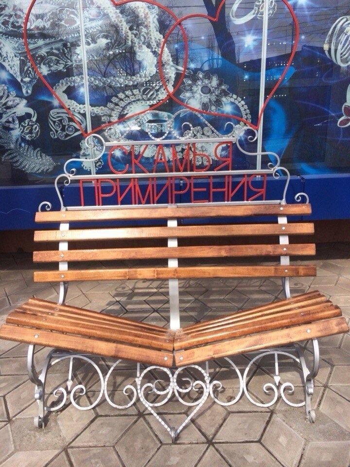 ТОП-13 романтичних місць Маріуполя, - ФОТО, фото-1