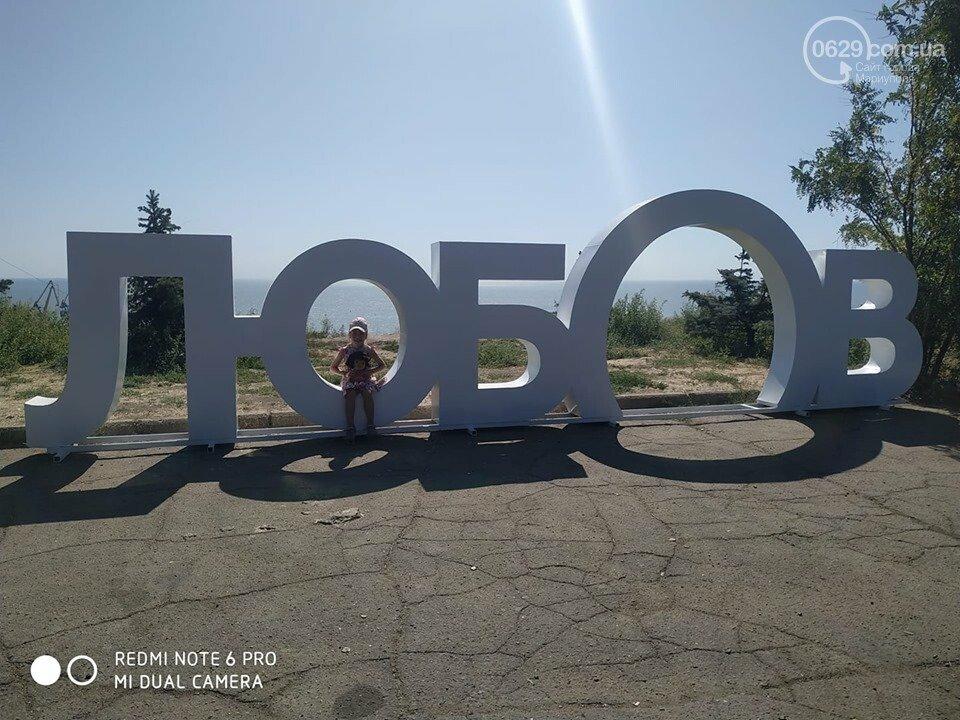 ТОП-13 романтичних місць Маріуполя, - ФОТО, фото-8