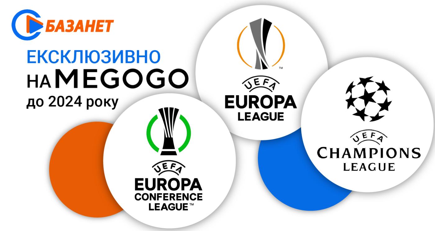 Дивись ексклюзивно на MEGOGO трансляції усіх клубних турнірів УЄФА на 2021-2024 роки, фото-1