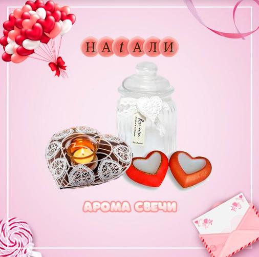 Идеи подарков от «НАТАЛИ» на День Валентина, фото-7