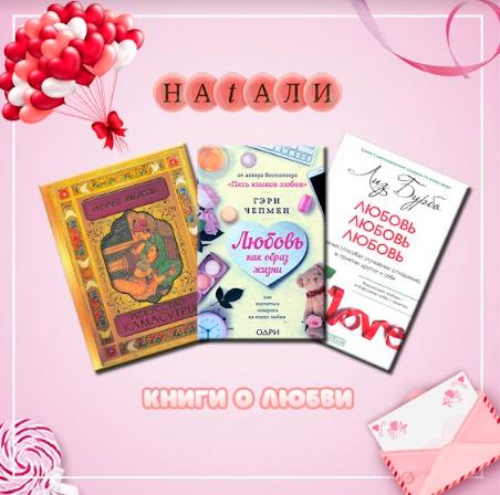 Идеи подарков от «НАТАЛИ» на День Валентина, фото-9