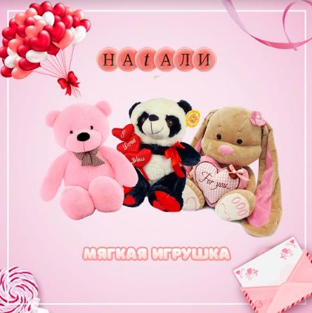 Идеи подарков от «НАТАЛИ» на День Валентина, фото-6