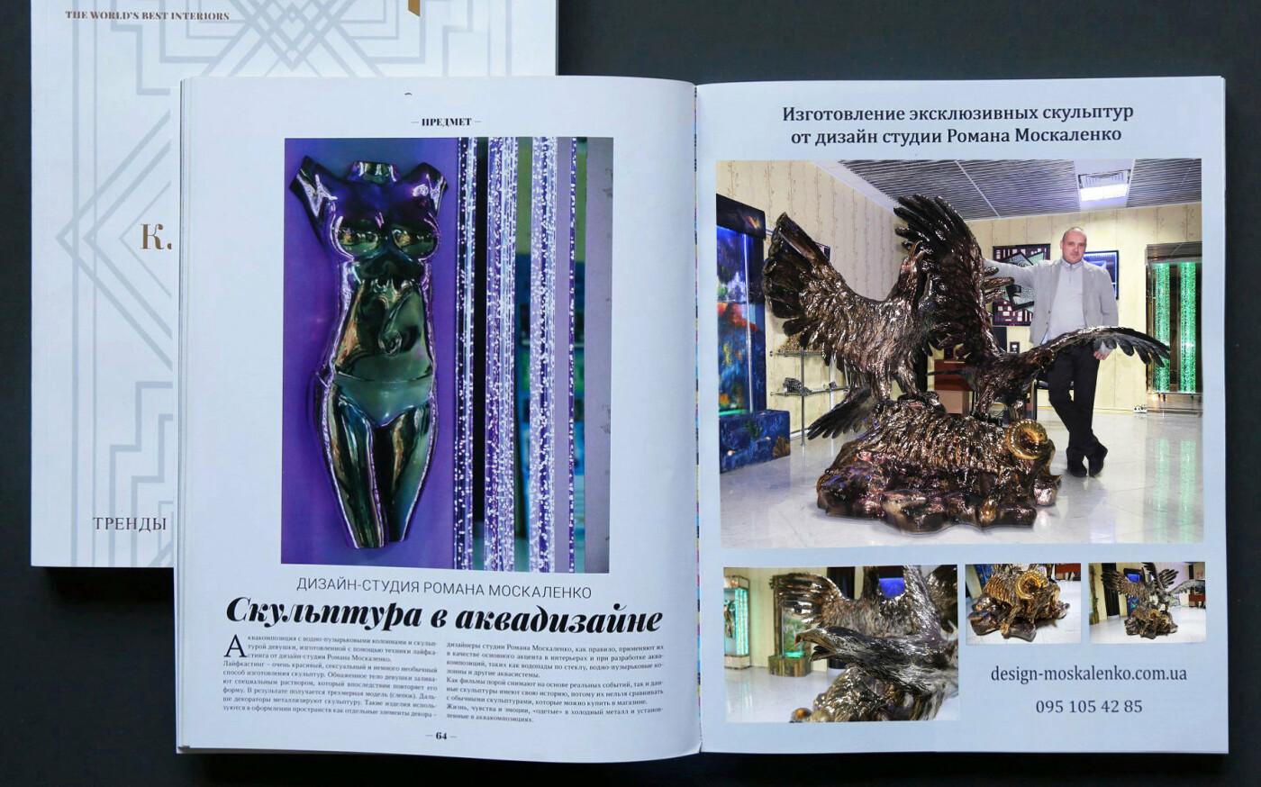 Заказать скульптуру, Дизайн-студия Романа Москаленко