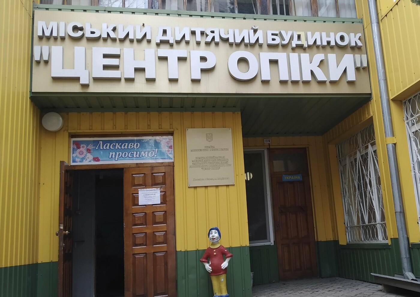 """Компанія """"Епіцентр"""" передала Маріупольському дитячому будинку """"Центр Опіки"""" допомогу, фото-4"""