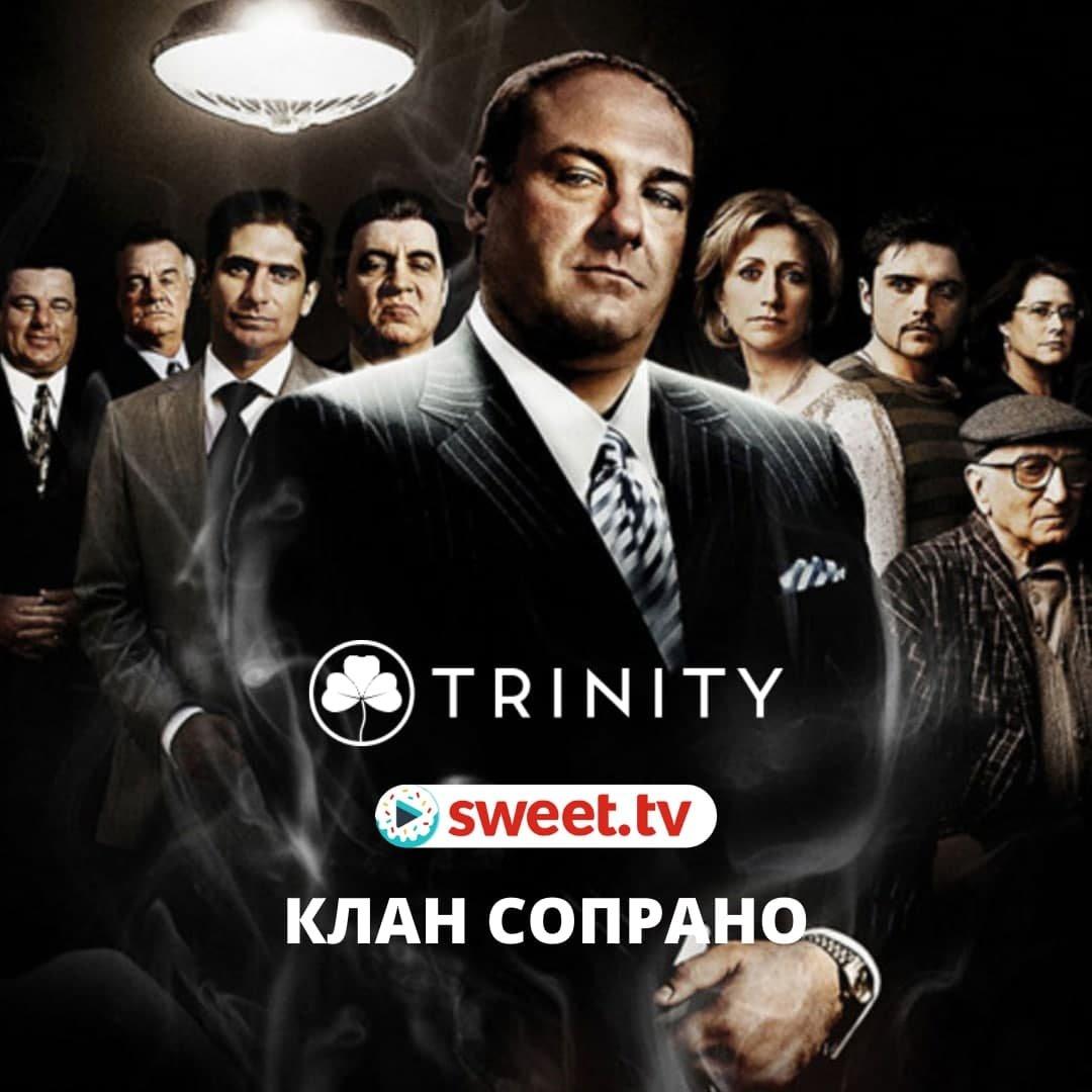 Лучшие детективные сериалы в кинозале TRINITY!, фото-3