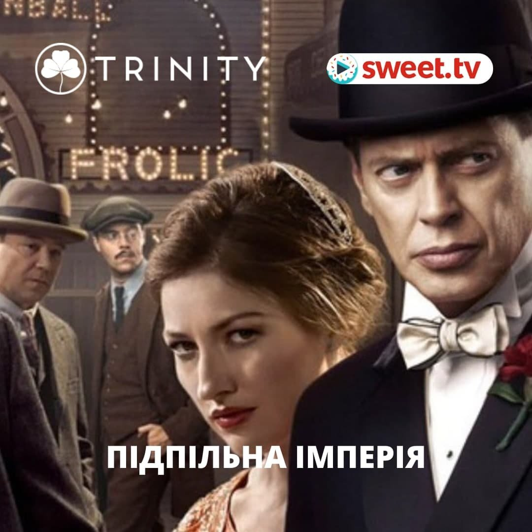 Лучшие детективные сериалы в кинозале TRINITY!, фото-2