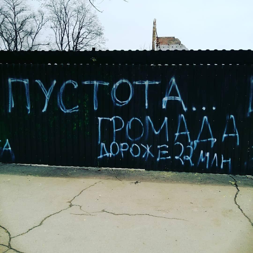Реакція маріупольців на сесію міської ради не забарилася, - ФОТОФАКТ, фото-2