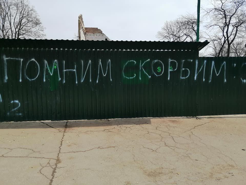 Реакція маріупольців на сесію міської ради не забарилася, - ФОТОФАКТ, фото-3