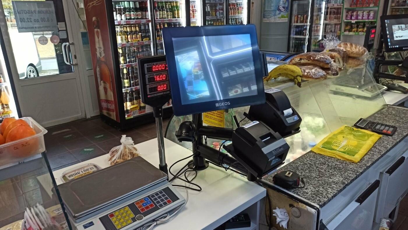 Unipro — программа для автоматизации магазина, фото-1