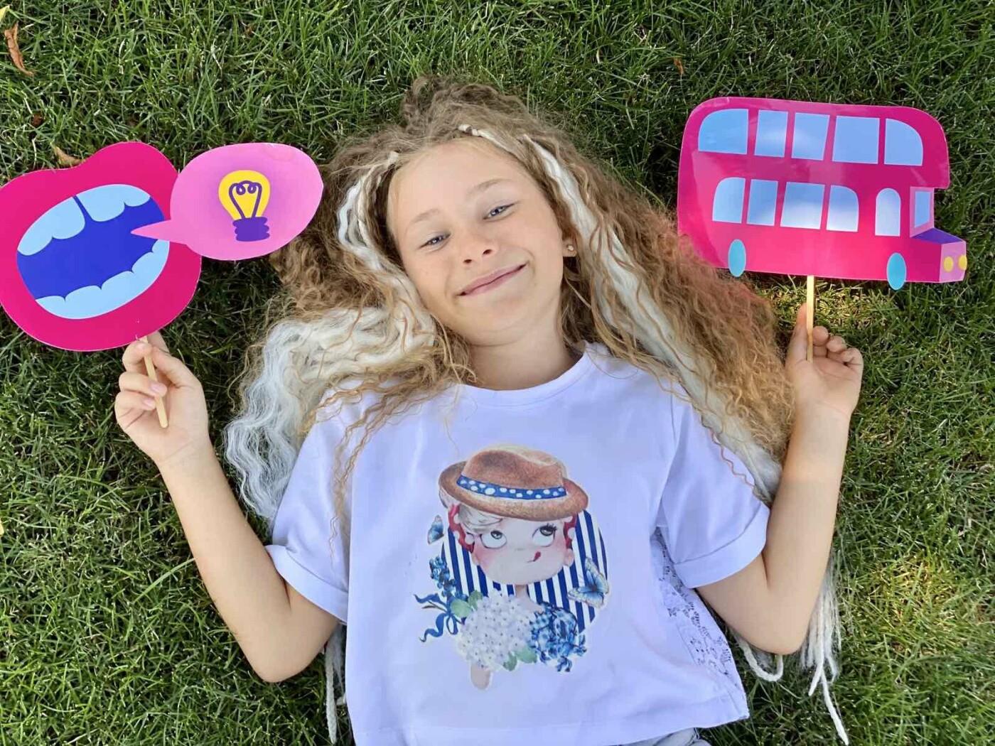 Незабываемые английские каникулы для детей 6-15 лет! (*Акция до 20 мая 2021 г.), фото-17