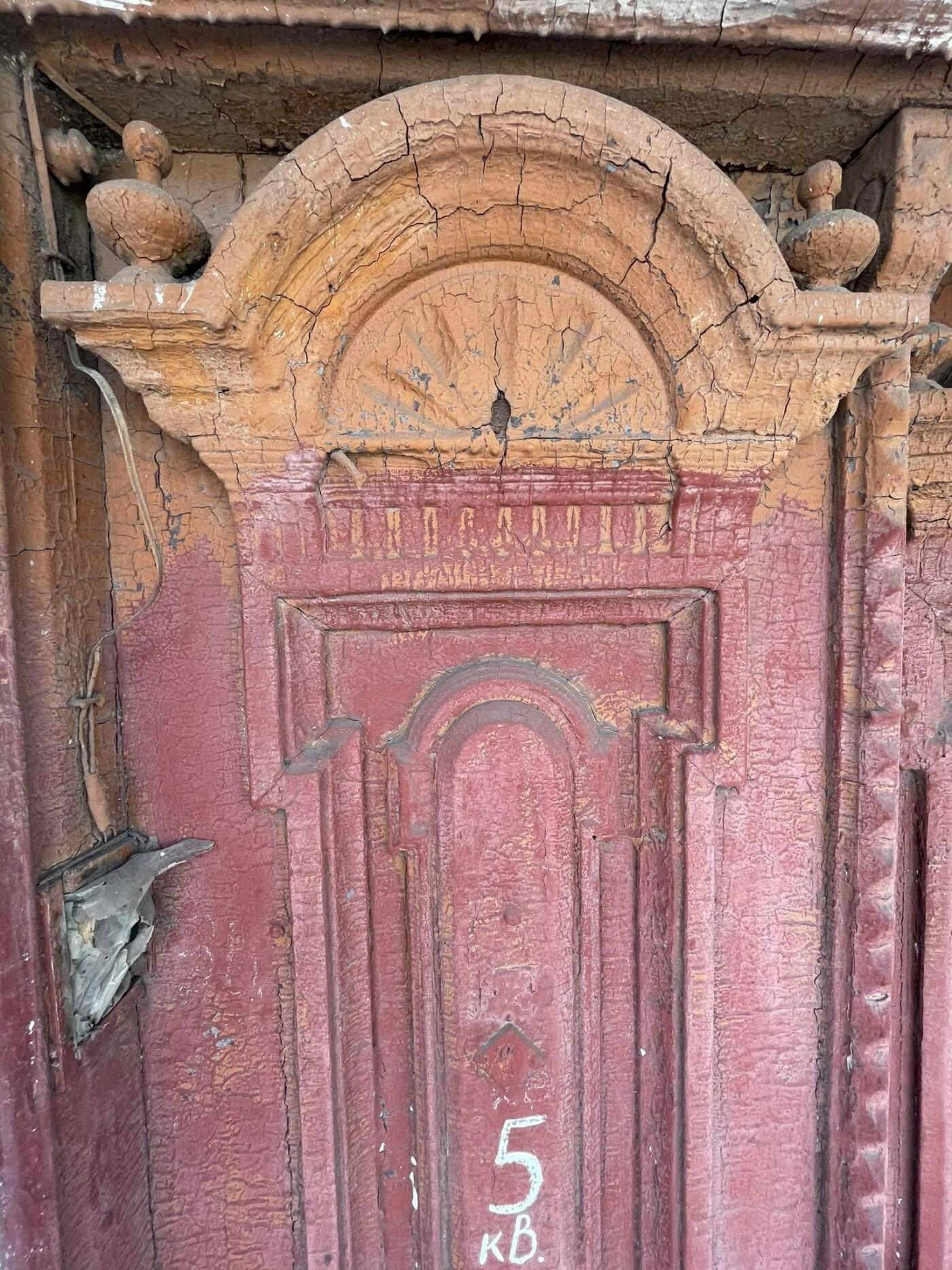 Двері мають значення. Скільки в Маріуполі старовинних дверей, і що з ними будуть робити, - ФОТО, фото-7