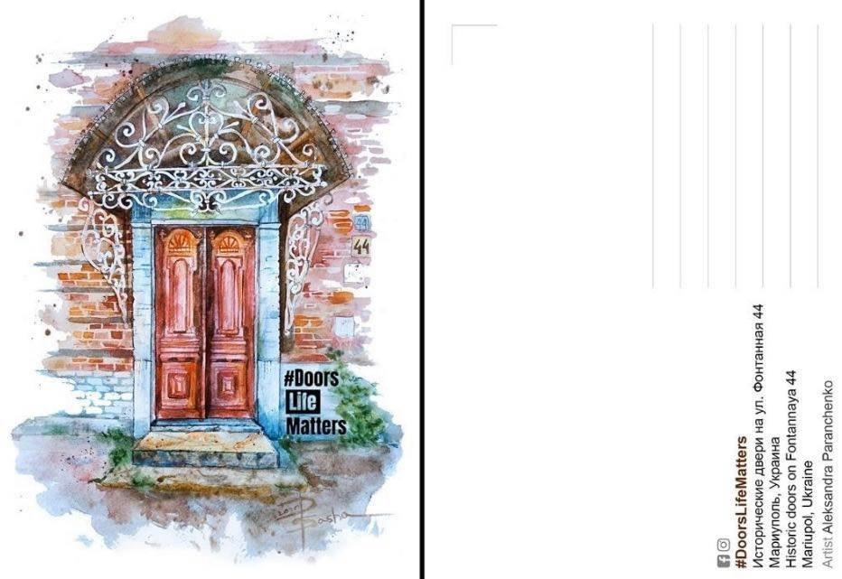 Двері мають значення. Скільки в Маріуполі старовинних дверей, і що з ними будуть робити, - ФОТО, фото-20