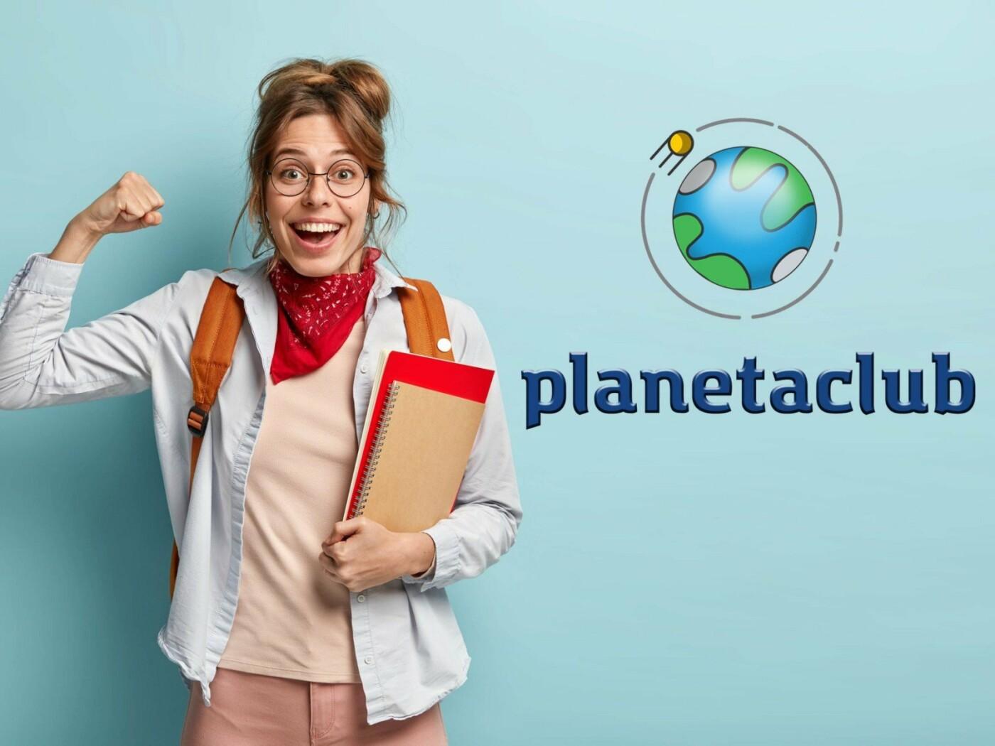 Курсы подготовки к ЗНО в Planetaclub, фото-1