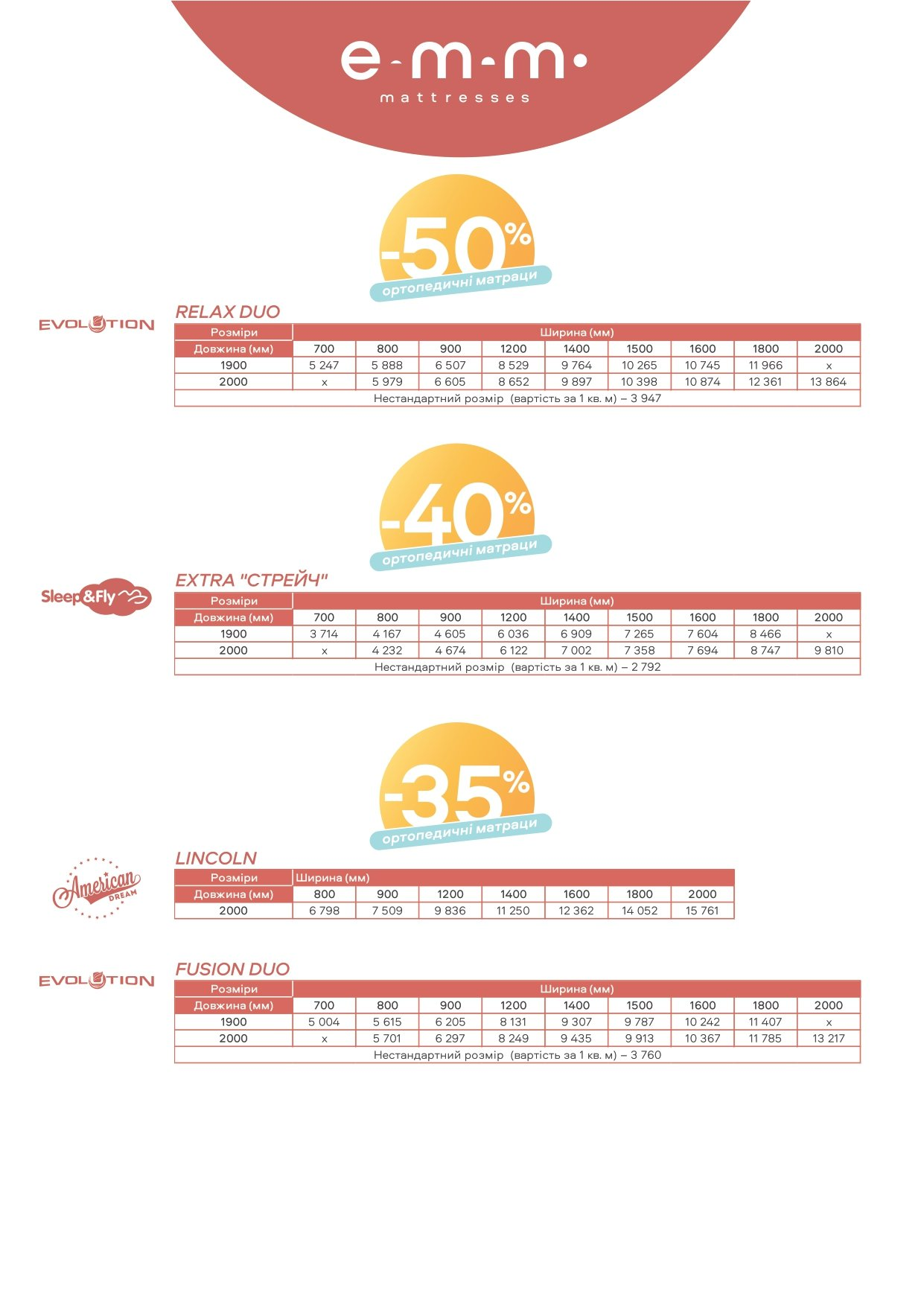 """Спекотні знижки"" на ортопедические матрасы в Мариуполе:  -20%, -30%, -50% до конца июня, фото-5"