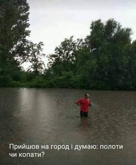 """""""Дождь идет каждый день, Карл!"""" Как мариупольцы отреагировали на непогоду, фото-9"""