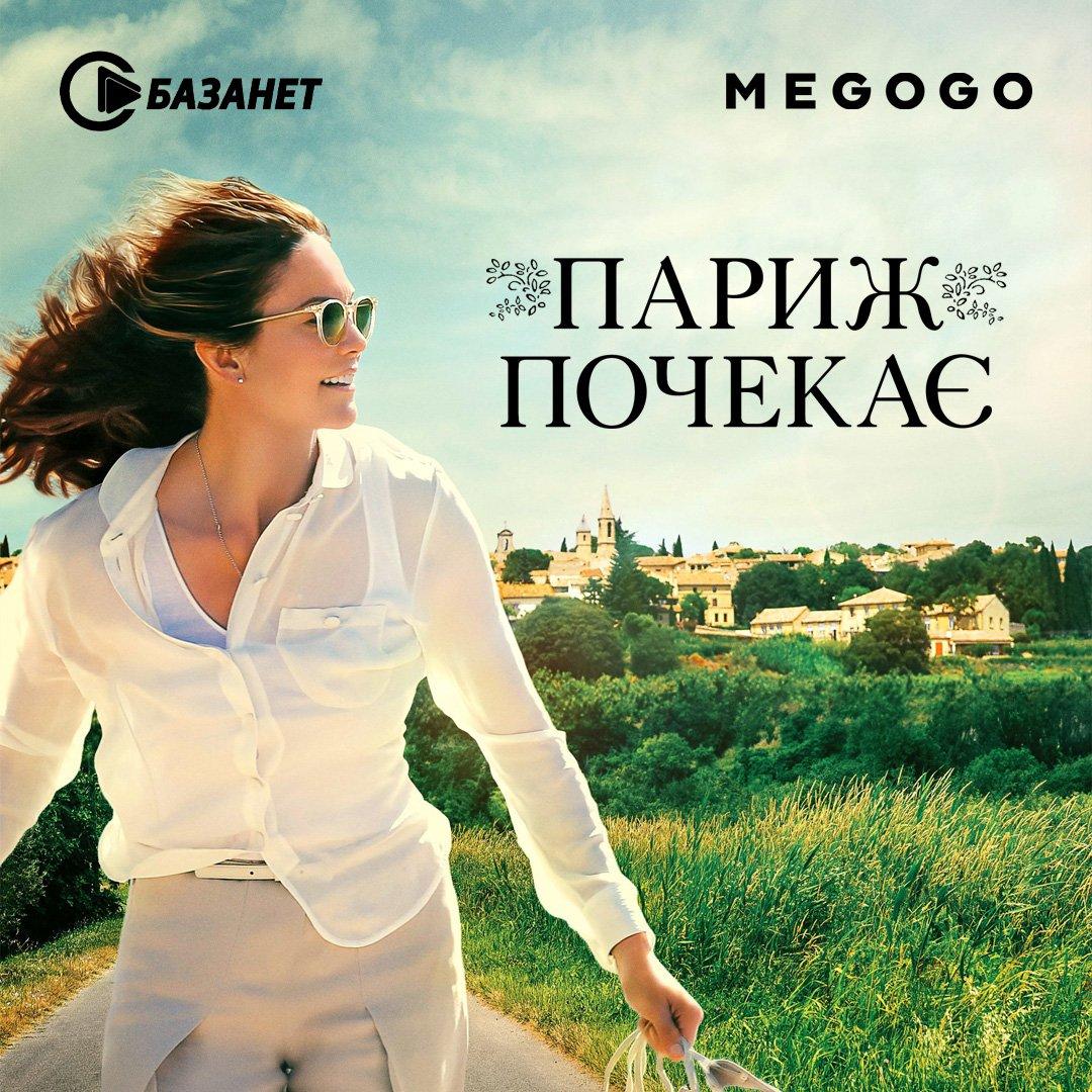 Романтика путешествий: 7 фильмов о любви и приключениях, фото-6