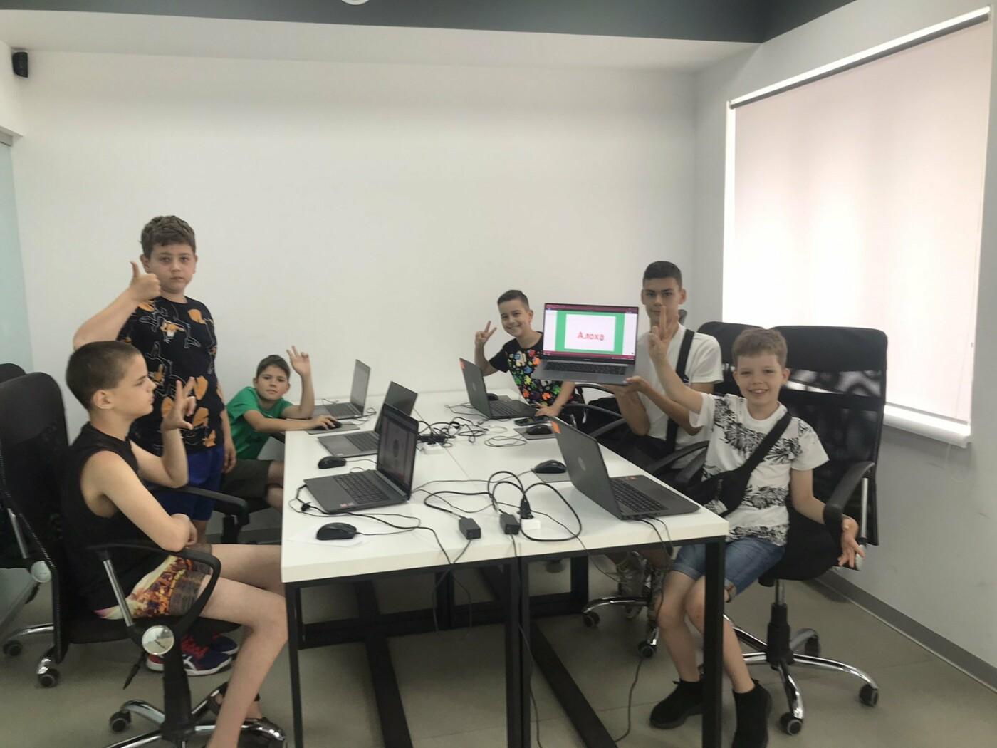 В Мариуполе закончилась вторая смена IT-лагеря для детей!, фото-7