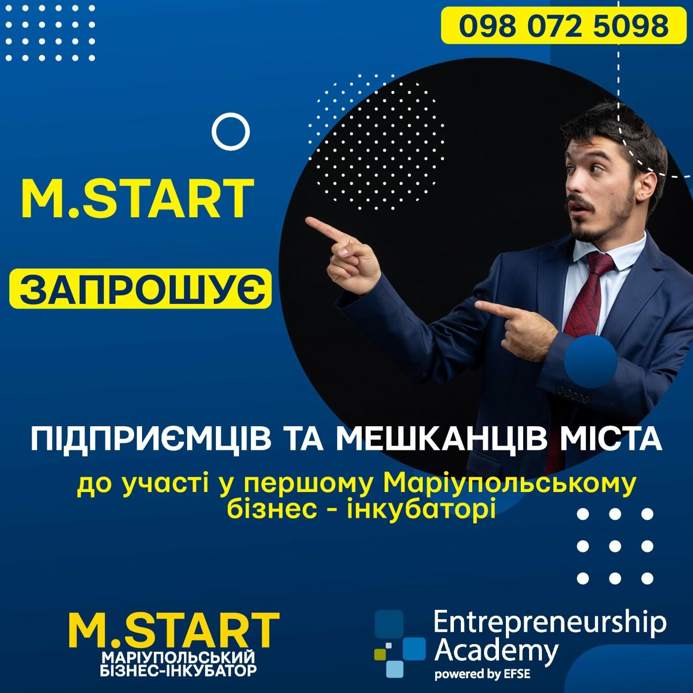M.START запрошує підприємців та мешканців міста до участі у першому Маріупольському бізнес-інкубаторі, фото-1
