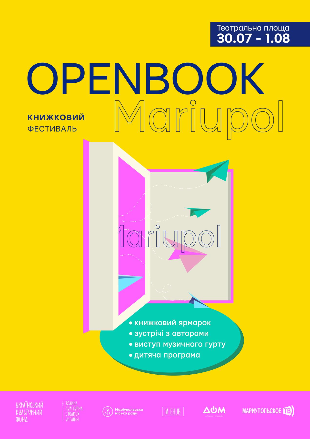 """Всі за книжками! У Маріуполі пройде масштабний фестиваль """"Open Book"""", фото-1"""