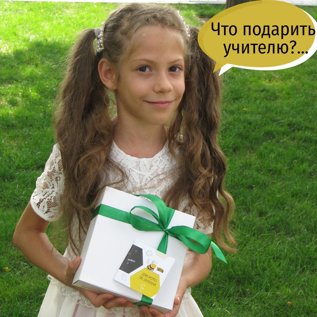 Что подарить на День учителя? Наборы крем-меда 9 вкусов - какао-фундук, мохито, кокос-миндаль и пр., фото-1
