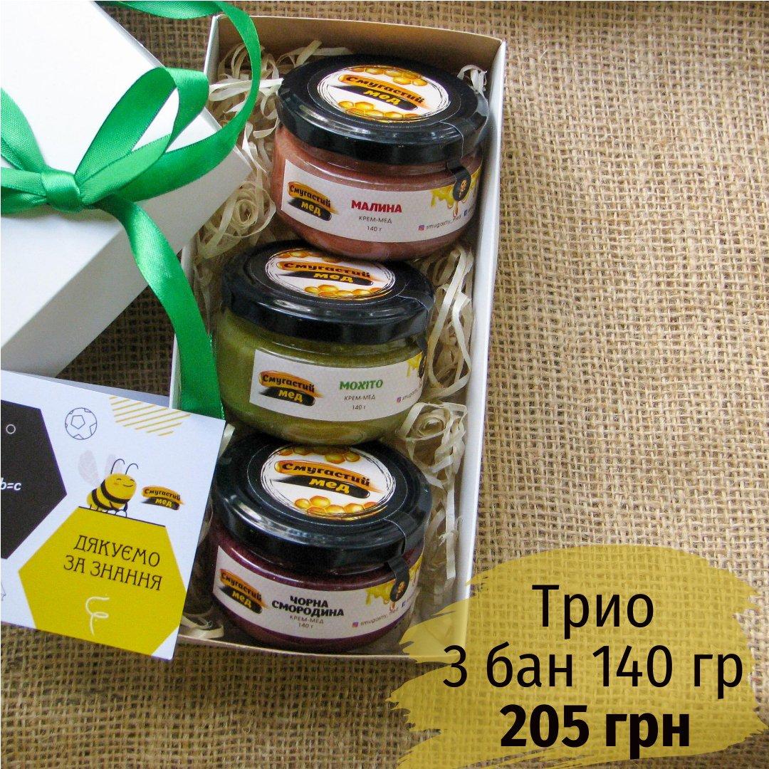 Что подарить на День учителя? Наборы крем-меда 9 вкусов - какао-фундук, мохито, кокос-миндаль и пр., фото-5