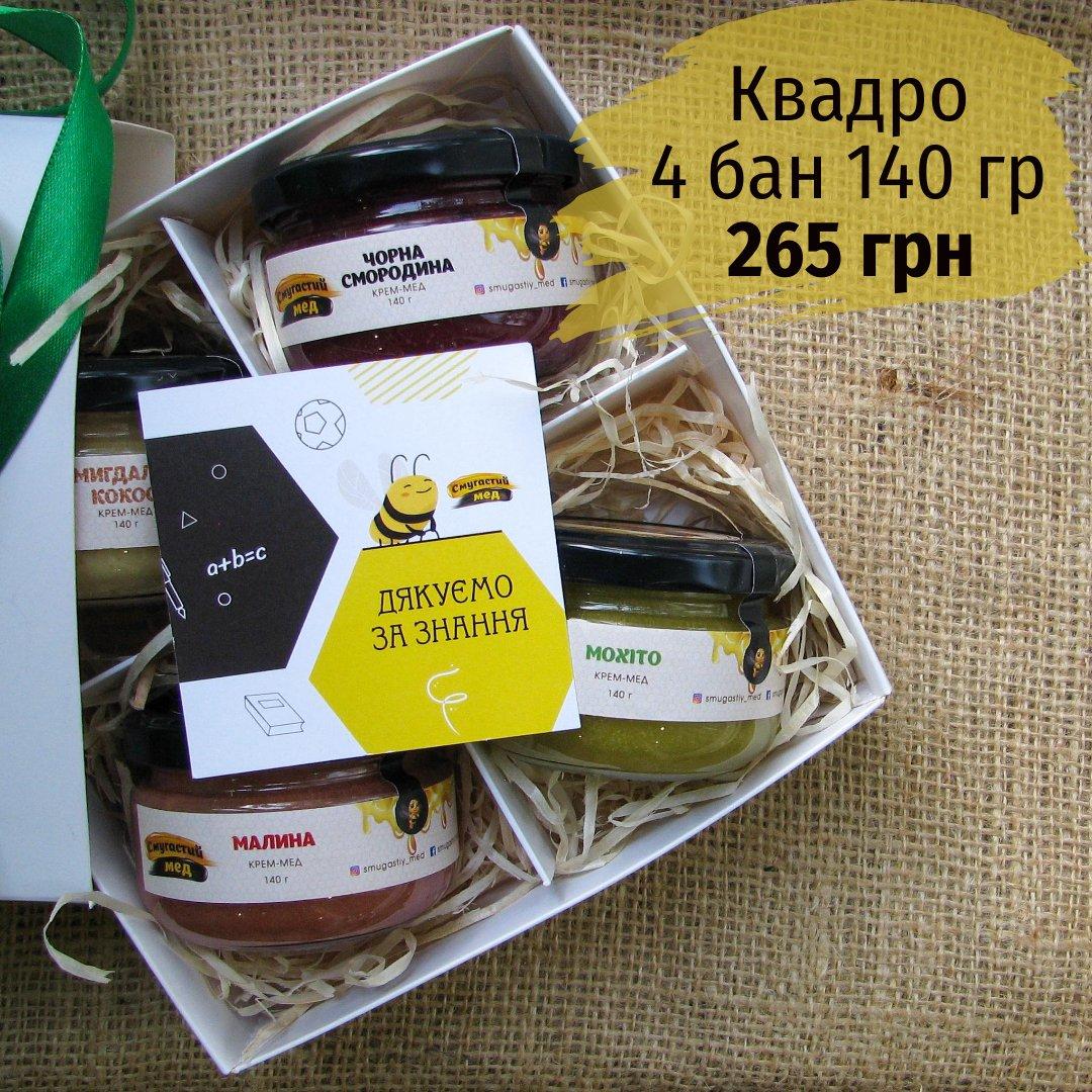 Что подарить на День учителя? Наборы крем-меда 9 вкусов - какао-фундук, мохито, кокос-миндаль и пр., фото-2