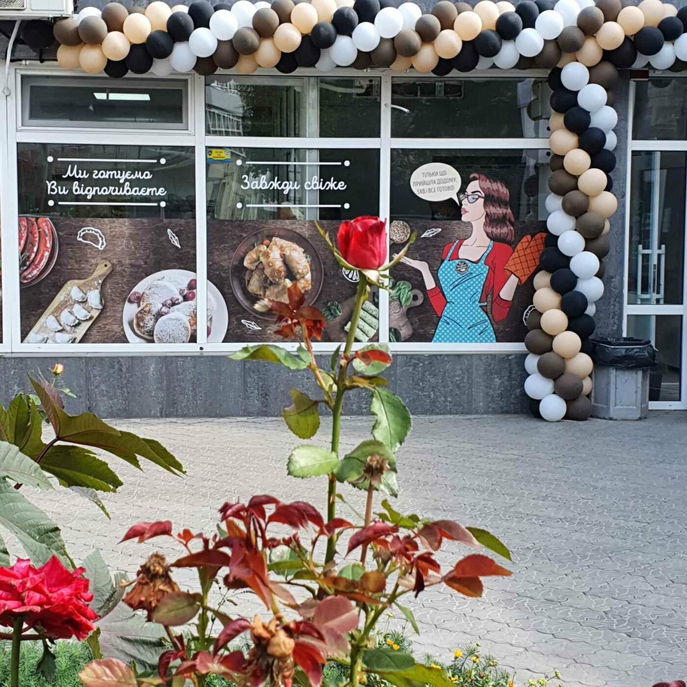 «Галя Балувана» стала ещё ближе к Вам!!! Открытие нового магазина, фото-1