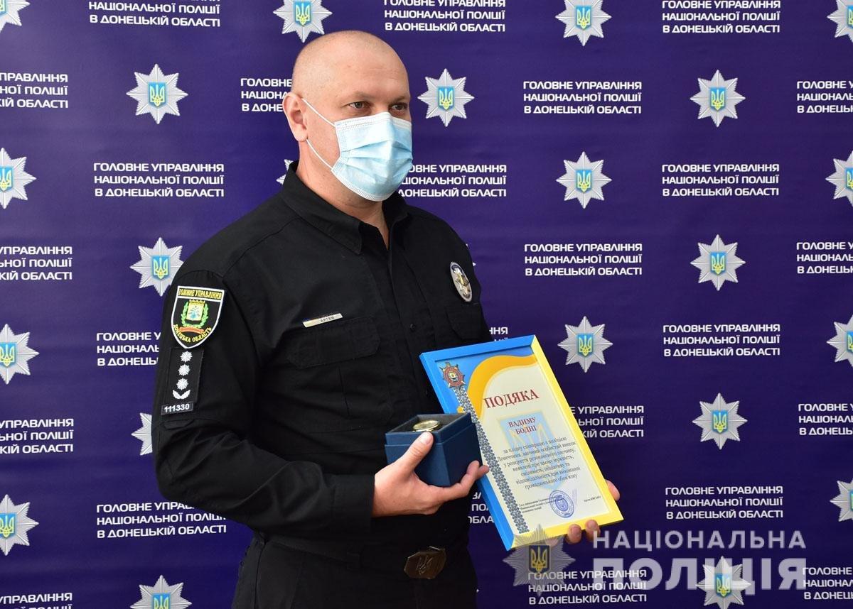 Как наградили мариупольца, который помог спасти ребенка от убийцы,- ФОТО, фото-2