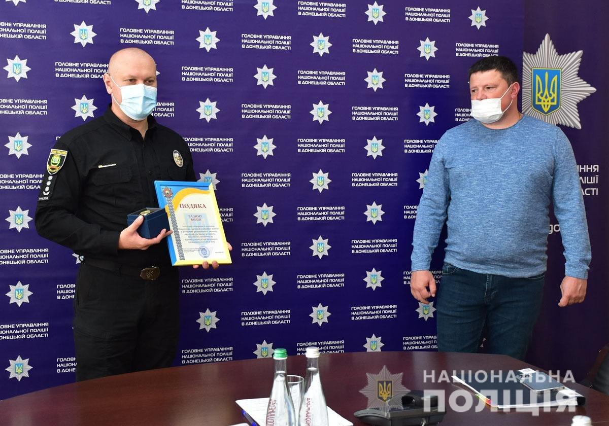 Как наградили мариупольца, который помог спасти ребенка от убийцы,- ФОТО, фото-1