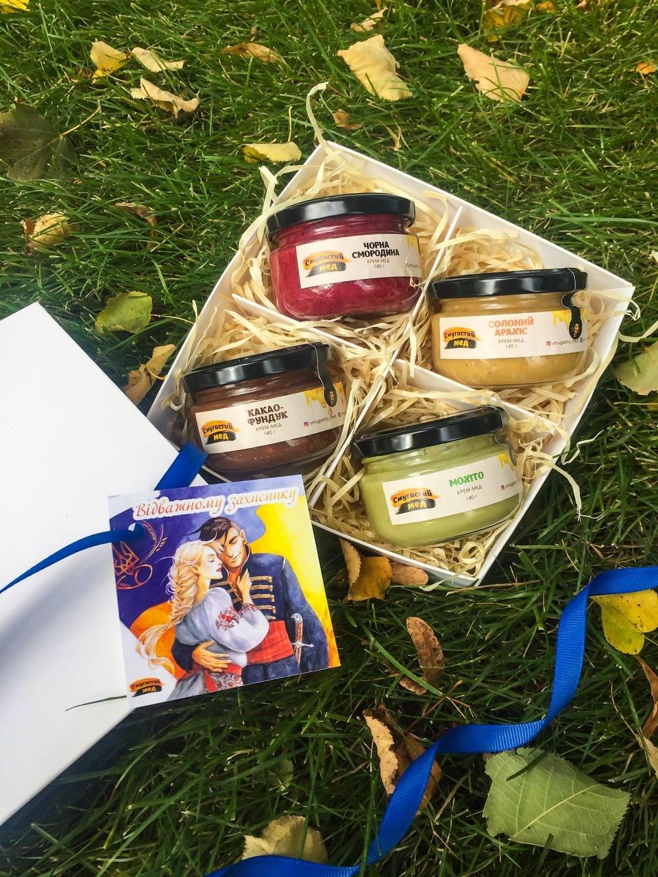 Что подарить мужчине на 14 октября - День защитников Украины? Подарочные наборы с wow-эффектом, фото-1