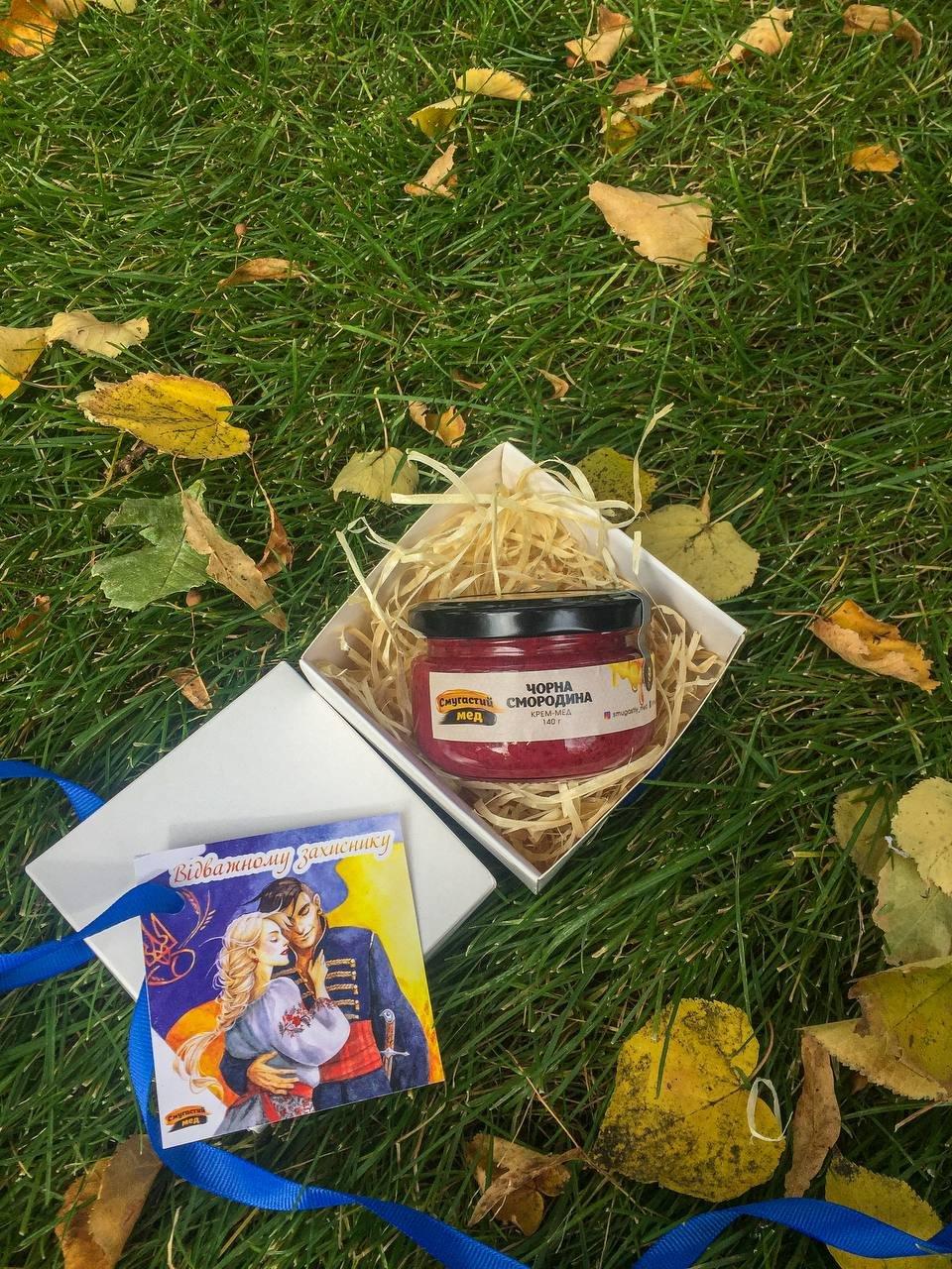 Что подарить мужчине на 14 октября - День защитников Украины? Подарочные наборы с wow-эффектом, фото-4