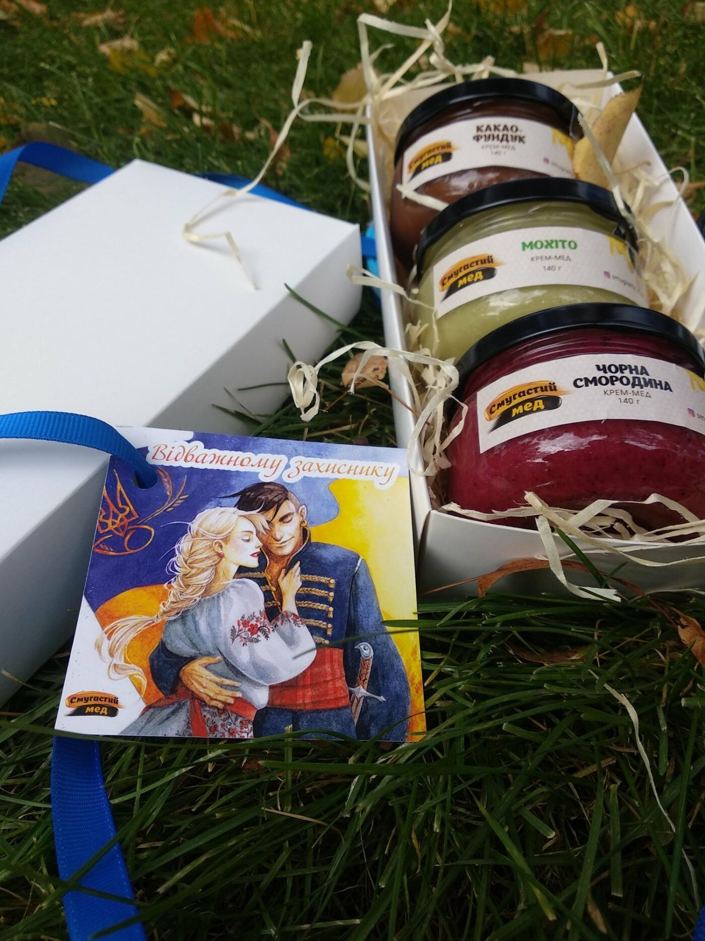 Что подарить мужчине на 14 октября - День защитников Украины? Подарочные наборы с wow-эффектом, фото-3