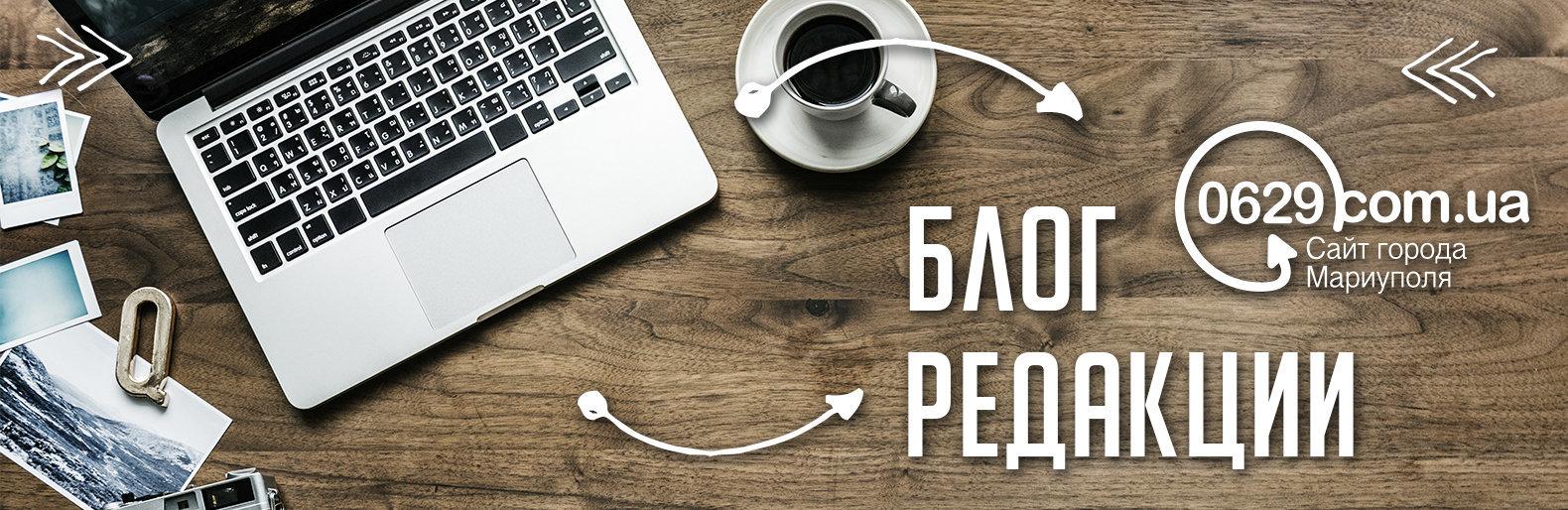 топ луганские объявления знакомства