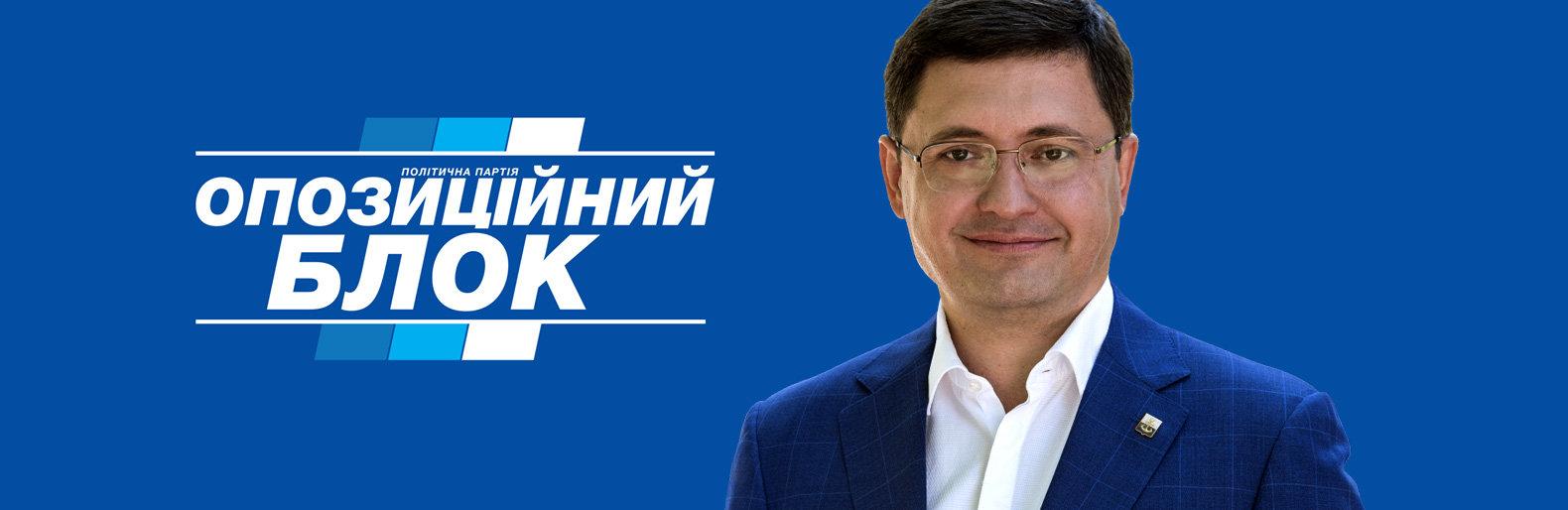 «Государство искусственно блокирует децентрализацию», - мэр Мариуполя Вадим Бойченко