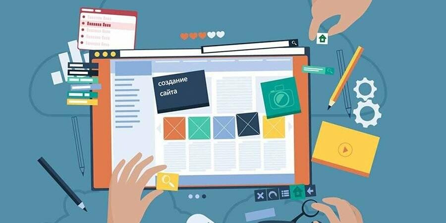 Кращий спосіб презентації компанії - розробка сайту від IST