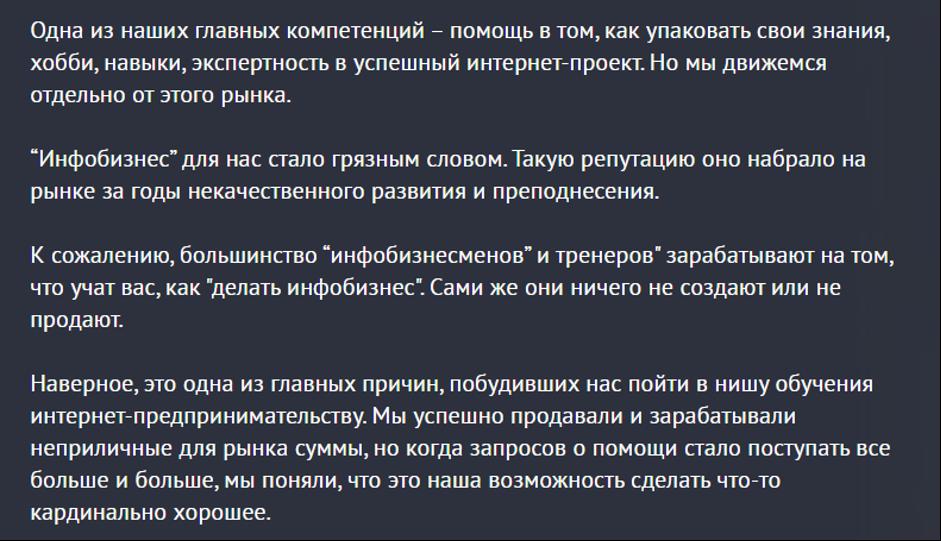 Олесь Тимофеев мошенник