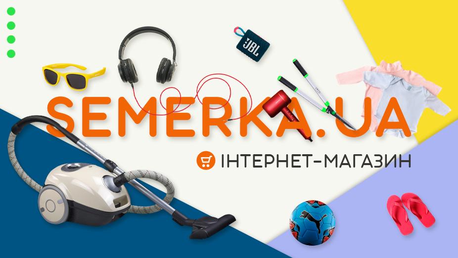 internet-magazine-semerka-ukraine
